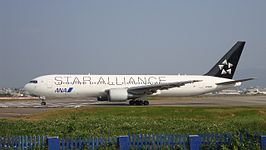 All Nippon Airways toestel met Star Alliance exterieur