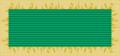 AUS Unit Citation for Gallantry.png