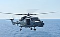 A Royal Malaysian Navy Super Lynx helicopter prepares to land on the flight deck of the littoral combat ship USS Freedom (LCS 1) in the South China Sea during landing qualifications June 18, 2013, as part 130618-N-PD773-083.jpg
