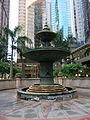 A fountain in Hong Kong (9664522491).jpg
