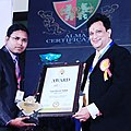 Achieved National Excellence Award-2015.jpg