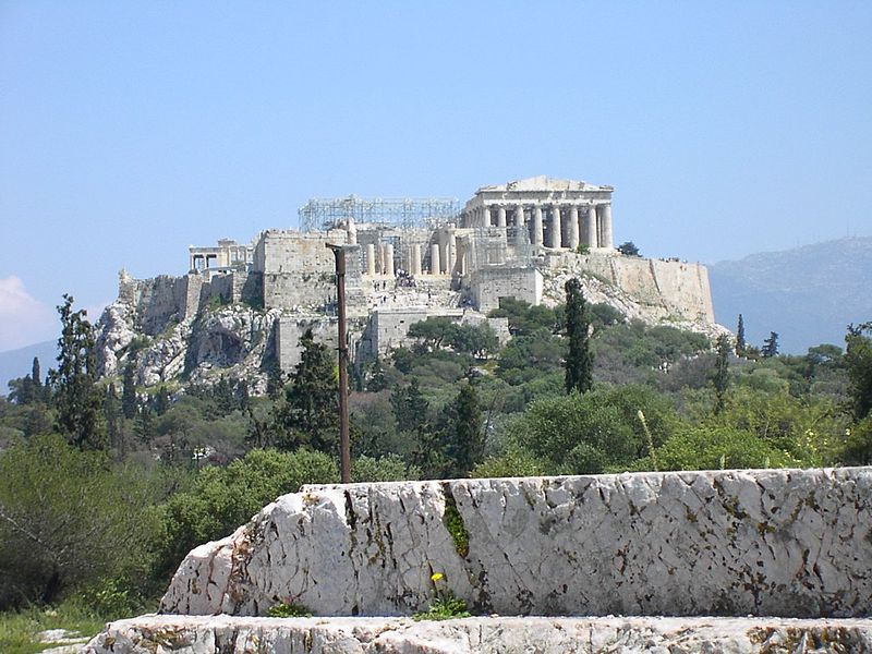 Soubor:Acropolis3.JPG