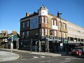 Acton, The Windmill - geograph.org.uk - 2216480.jpg