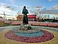 Adam Mickievic monument in Navahrudak.jpg