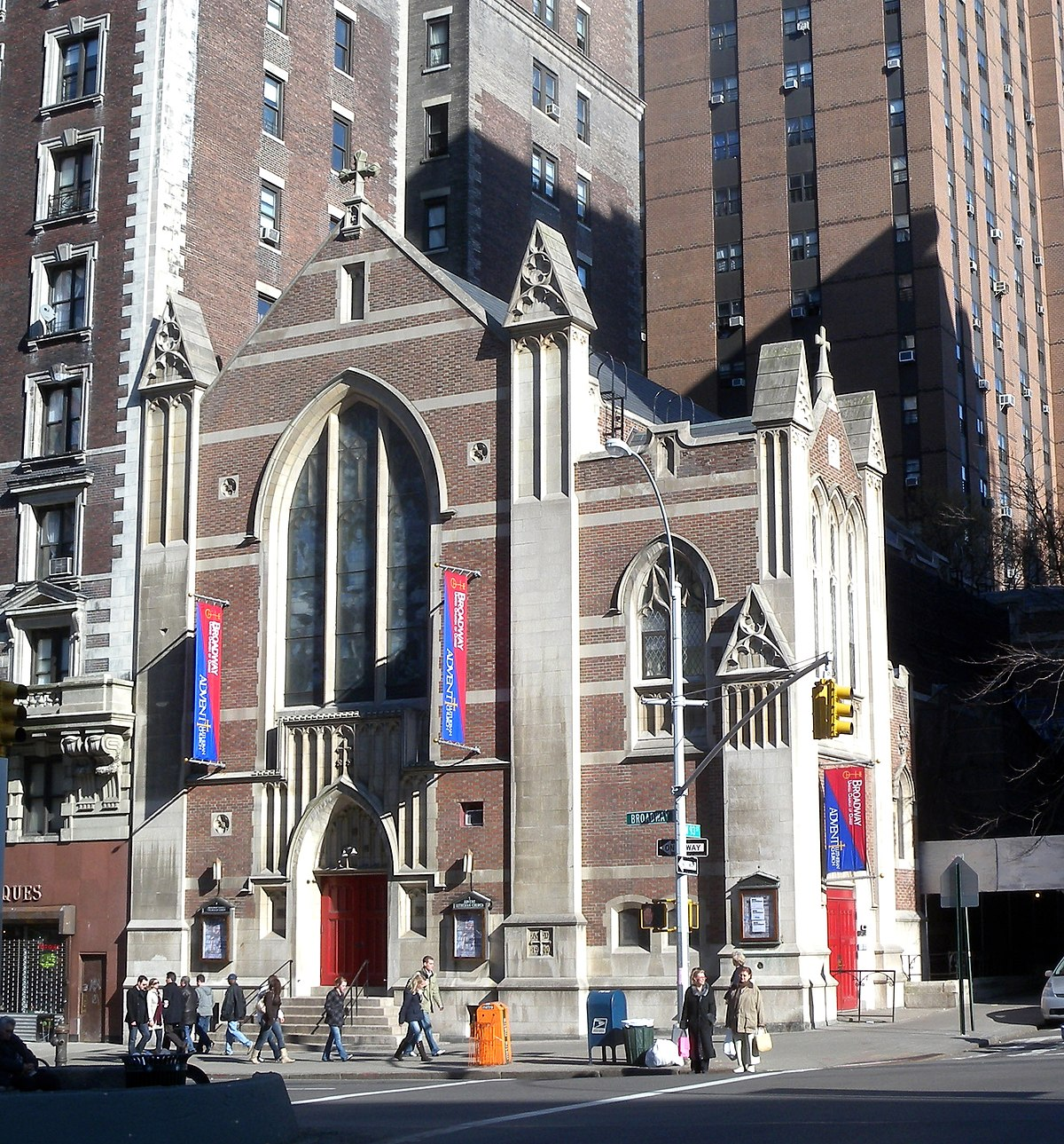 Advent Lutheran Church New York City Wikipedia