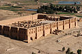 Aerial Tour Over Salah Ad Din DVIDS104203.jpg