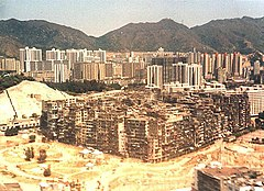 Kowloon Walled City w 1989 roku