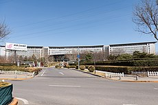 Air China headquarters (20210316113453).jpg