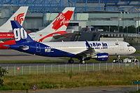 9M-XXK - A333 - AirAsia X