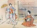 Akamatsu Rinsaku Tanz.jpg