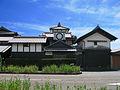 Aki Noradokei Front 1.jpg