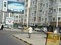 Al-Ma'ala, Aden, Yemen - panoramio - الدياني (1).jpg