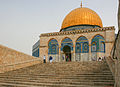 Al-mawazin next to the Dome of the Rock, Jerusalem8.jpg