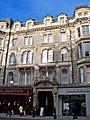 Albert Gallery, Shandwick Place, Edinburgh - geograph.org.uk - 1711553.jpg