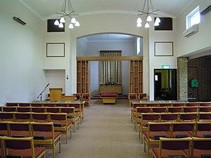 Park Crematorium, Aldershot - Image: Aldershot Crem 2