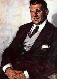 Юрьев, Юрий Михайлович — Википедия