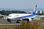All Nippon Airways, B777-200, JA703A (21540971409).jpg