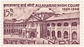 Allahabad High Court 1966 stamp of India.jpg