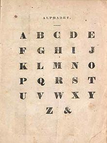 A page from an 1863 textbook displaying the alphabet. Note the & as the 27th character.