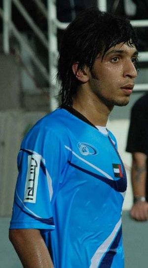 Amer Abdulrahman - Image: Amer Abdulrahman