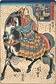 Amerikajin-Mounted American Woman MET DP148094 (cropped).jpg