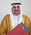 Amir al-Dandal.jpg