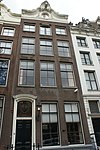 amsterdam - keizersgracht 192