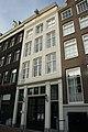 Amsterdam - Prinsengracht 675.JPG