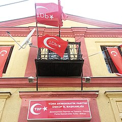 An office belongs to Democratic Party of Turks in Skopje.jpg