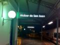 Andenes de Alcazar de San Juan.1.png