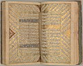 Anthology of Persian Poetry MET DP262516.jpg