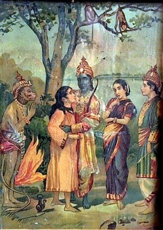 Bharata (Ramayana) - Hindu Divine Ritual Lord Shreeram Nandigram Enter
