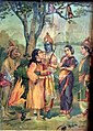 Antique Ravi Varma Hindu Divine Ritual Lord Shreeram Nandigram Enter Litho Print.jpg