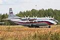 Antonov An-12BK RA-12137; (8563343174).jpg
