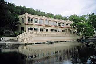 Meadows Center for Water and the Environment - Image: Aquarena springs hotel 2006