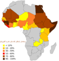 Ar-FGM in Africa.png