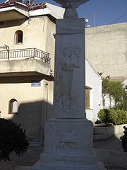 Archalohori war memorial.jpg