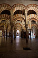 Arches - Córdoba Spain - Mezquita de Córdoba - Cathedral of Our Lady of the Assumption (18281666751).jpg
