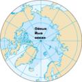 Arctic Ocean CIA map - koi.png