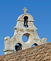 Arkadi Monastery - Main bell.jpg