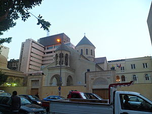 Annunciation Cathedral, Cairo - Image: Armenian Catholic Patriarchate Cairo