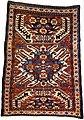 Armenian rug-7 Artsakh Ani.jpg