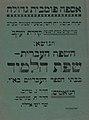 Asefa Nave Shalom.jpg