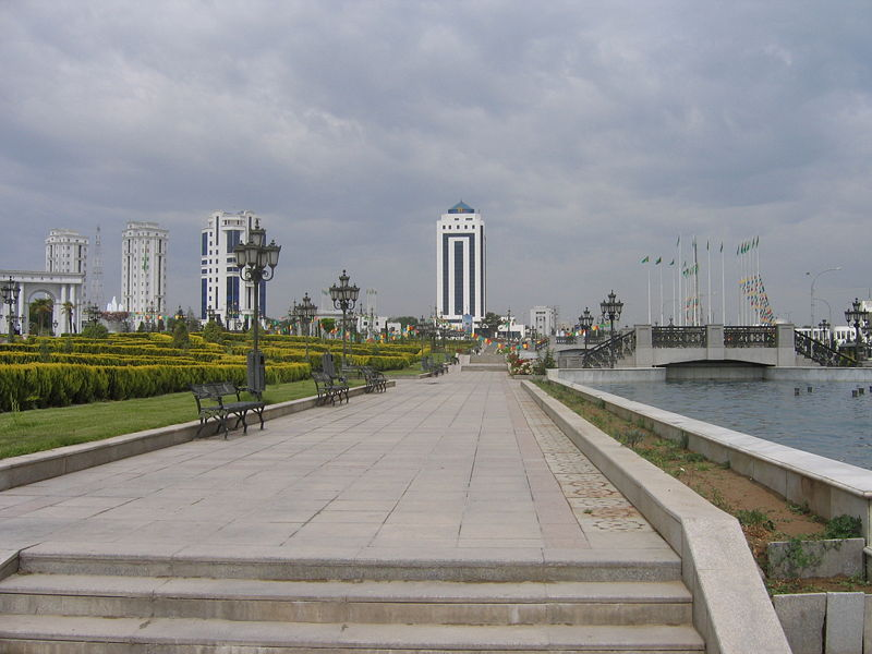 File:Ashgabat city park.jpg