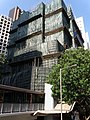 Asian House under disassembling in August 2014.JPG