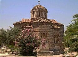 Церква святих апостолів афіни
