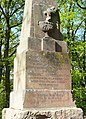Augustenruhe Obelisk Marburg von S Detail.JPG