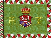Austrian Infantry Ordinairfahne 1743 Pattern