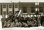 Aviation Officer's School in Polytechnic Institute.jpg