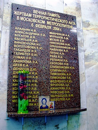 February 2004 Moscow Metro bombing - Memorial table for 41 victims of bombing at the metro station Avtozavodskaya.